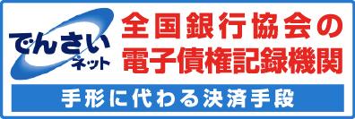 densainet-banner