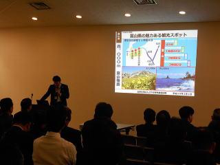 公益社団法人 とやま観光推進機構事務局次長 奥村 大氏によるプレゼンテーション