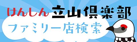 kstc-banner-top5
