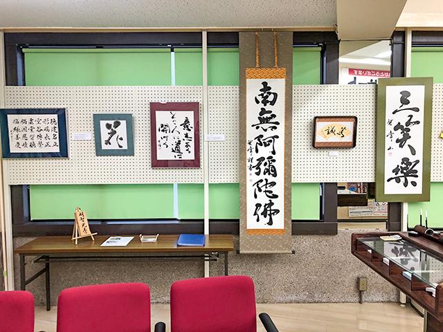 gallery0511-03